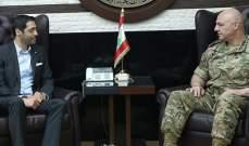 قائد الجيش عرض مع حنكش الاوضاع والتقى رئيس المؤسسة المارونية للانتشار