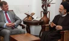 فضل الله بحث مع سفير بريطانيا بلبنان الأوضاع العامة بلبنان والمنطقة