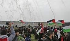 الصحة الفلسطينية: إصابة 17 فلسطينياً برصاص الجيش الإسرائيلي شرق غزة
