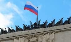 الدفاع الروسية: عودة ألف شخص إلى سوريا من لبنان والأردن خلال 24 ساعة