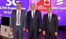 الجراح:سنقدم الخدمات اللازمة للبنانيين بقطاع الاتصالات ونواكب أحدث التقنيات العالمية
