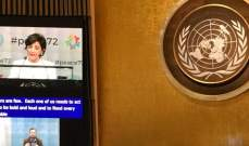 ممثل لبنان في الأمم المتحدة: لبنان نموذج حي للحوار البناء بين الأديان والثقافات