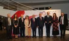 الهيئة الوطنية لحقوق الإنسان تحتفل بذكرى اليوم العالمي لحقوق الإنسان