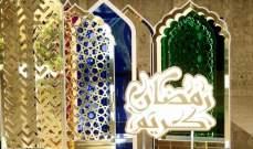 رفع الزينة الرمضانية في أرجاء قصر بعبدا