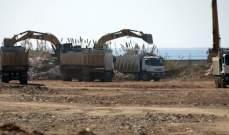 الاخبار: بدء الأشغال في مشروع الناعمة لجهاد العرب قبل انتهاء دراسة تقييم الأثر البيئي