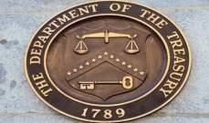 وزارة الخزانة الأميركية: عجز الموازنة بلغ 779 مليار دولار وهو الأعلى منذ 2012