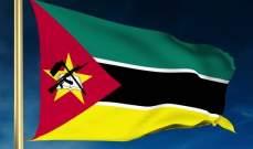 مسلحون قتلوا 12 شخصا في شمال موزمبيق بهجمات على سيارات وحافلات