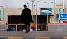 الخلاص بفتح العلاقات مع سوريا