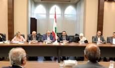 كتلة المستقبل دعت لتوسيع نطاق التعاون مع الرئيس المكلف تشكيل الحكومة