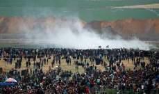 الصحة الفلسطينية: إصابة 17 فلسطينيا بجروح برصاص الجيش الإسرائيلي بغزة