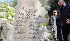 الرياشي: مجرد انعقاد القمة العربية هو أمر ايجابي وجيد للبنان