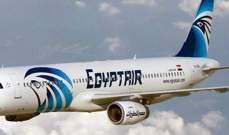 إحباط محاولة اقتحام كابينة قيادة طائرة مصرية أثناء رحلاتها بين عمان والقاهرة