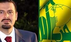 الأخبار: حزب الله سمع من عائلة الحريري تقديراً كبيراً لتصرفه بنبل مع الإستقالة