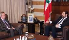 الحريري استقبل سلامة ومديرة اليونيسيف وعز الدين في بيت الوسط