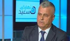 نادر:الجيش يمسح وسخ الدولة وهناك خطة استراتيجية لتستلم النساء إدارته ونحن أمام غابة