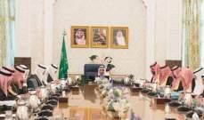 حكومة السعودية:تهديد ناقلات النفط يؤكد أهمية تسليم الحديدة لحكومة اليمن