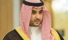 سفير السعودية بواشنطن: ملتزمون بدعم أشقائنا اليمنيين وإعادة إعمار بلدهم