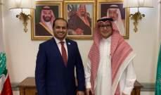 الشامسي التقى بخاري: موقفنا ثابت في دعم الأشقاء
