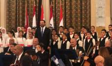الحريري رعى حفلا موسيقيا في السراي الحكومي بمناسبة الاستقلال