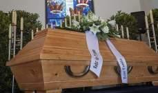 أصوات من داخل تابوت توقف مراسم دفن في الأرجنتين