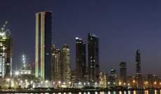 وام: ورشة عمل اقتصادية في البحرين لتشجيع الإستثمار في الأراضي الفلسطينية