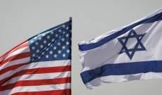 نيويورك تايمز: جزء من موقع سفارة واشنطن المؤقت بالقدس أرض محتلة