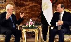 السيسي أكد لعباس استمرار مصر بجهودها من أجل استعادة الشعب الفلسطيني حقوقه