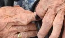 وفاة أكبر معمرة في كندا عن 114 عاما