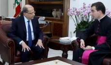 الرئيس عون استقبل القائم بأعمال السفارة البابوية في لبنان