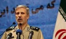 حاتمي: الاشراف على  السفن العملياتية لمنظمة الموانئ والملاحة البحرية الإيرانية