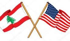 السفارة الأميركية:حكومتنا تدعم الجيش اللبناني بصفته المدافع الوحيد عن البلد