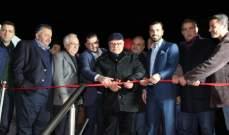 رئيس بلدية صيدا إفتتح نادي جيم العالمي في صيدا
