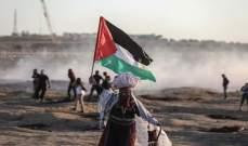 مقتل فلسطيني رابع متأثرا بجراحه إثر إصابته برصاص الجيش الإسرائيلي