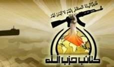 حزب الله العراق: تحية للجيش السوري على قرار التصدي للعدوان الإسرائيلي