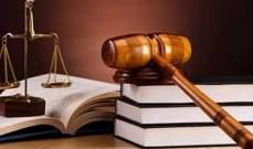 جمعية عمومية للقضاة المعتكفين غدا للتصويت على تعليق الاعتكاف