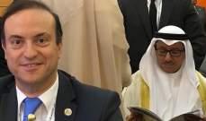 سفير لبنان بالسعودية:للتضامن مع لبنان بوجه إسرائيل التي تمنعه من استثمار موارده