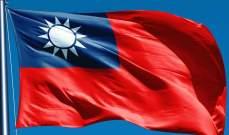 مجلس النواب التايواني أول برلمان يشرّع زواج المثليين في آسيا