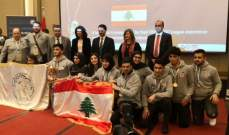 ثانوية حسن كامل الصباح الرسمية تحصل على المركز الأول في البطولة العربية للروبوت