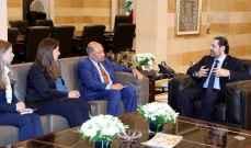 الحريري بحث مع وفد البنك الأوروبي للتطوير في مشاريع مصرفية