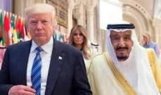 الملك سلمان هنأ ترامب بذكرى استقلال بلاده وأشاد بالعلاقات بين البلدين