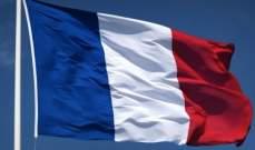 إصابة شخصين بجروح بعد مهاجمة امرأة لهما بمشرط في فرنسا