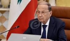 عون يقاطع قمة شرم الشيخ رداً على غياب السيسي عن قمة بيروت