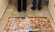 الجيش: توقيف شخصين في الشياح بجرم ترويج المخدرات وتوزيعها وضبط كمية كبيرة منها