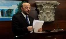 مجلس الوزراء يوافق على فتح اعتماد اضافي لتغطية كلفة غلاء المعيشة