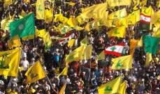 """هل أعلن بعض جمهور الثنائي الشيعي """"التمرّد"""" في جبيل وبيروت الثانية"""