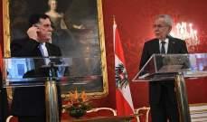 رئيس النمسا: يجب عدم إعادة اللاجئين إلى ليبيا نظرا للأوضاع الحالية للمخيمات