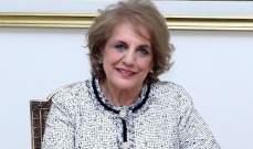 اللبنانية الأولى بيوم المرأة العالمي: افرضي حضورك وانهضي وواجهي الصوت وارفعيه