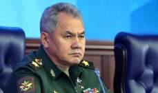 شويغو: روسيا تؤيد استمرار تطوير العلاقات العسكرية مع إندونيسيا