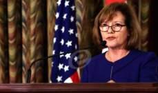 ريتشارد: مخاوف أميركية بشأن الدور المتنامي لمنظمة بالحكومة لا تزال تحتفظ بميليشيا