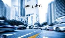 قوى الأمن: تدابير سير اعتبارا من عصر اليوم ولمدة 3 أيام في طرابلس